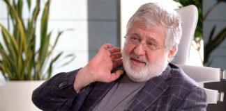 Стало известно, сколько денег Коломойский должен вернуть ПриватБанку - today.ua