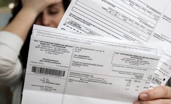 Українцям пояснили, від чого залежить вартість комунальних послуг - today.ua