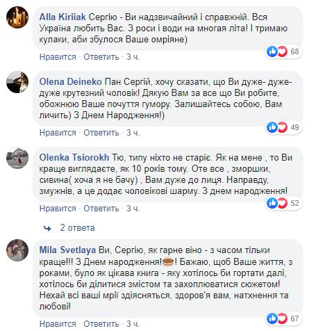 Сергій Притула зробив відверте зізнання у свій день народження