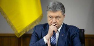 """Порошенко прокоментував відкриті кримінальні справи проти себе"""" - today.ua"""