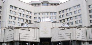 КСУ спростував інформацію про визнання конституційним указу Зеленського про розпуск парламенту - today.ua