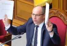 Розпуск Ради: Парубій передав до Конституційного суду докази існування коаліції - today.ua