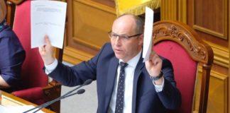 Роспуск Рады: Парубий передал в Конституционный суд доказательства существования коалиции - today.ua
