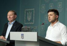 Зеленський призначив нових представників України в ТКГ - today.ua