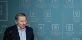 Луценко нагадав Кучмі про кримінальний кодекс - today.ua