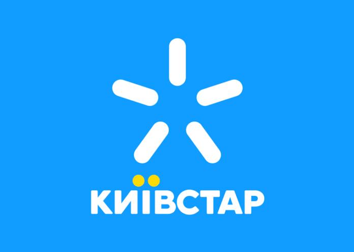 """Київстар запустив мобільний додаток &quotМережевий експерт"""" - today.ua"""