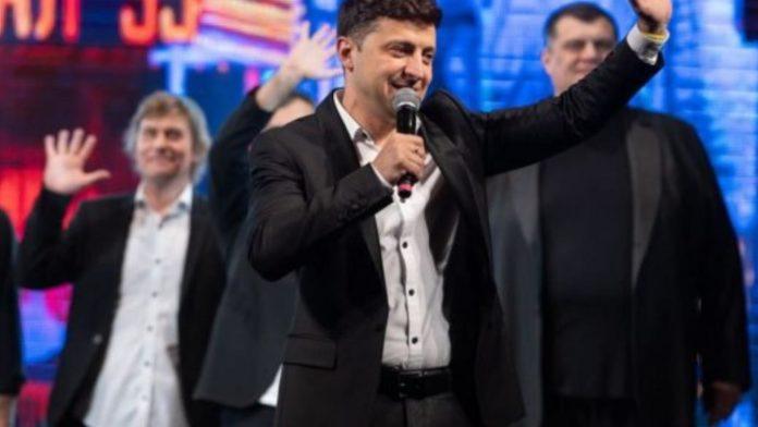 """Зеленського просять заборонити &quotКвартал 95"""": опубліковано петицію - today.ua"""