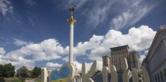 День Конституції-2019: куди піти у Києві 28 червня - today.ua