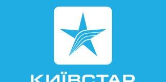 Киевстар запустил новый экономный тариф - today.ua