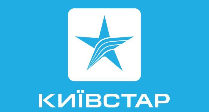 Київстар запустив новий економний тариф - today.ua