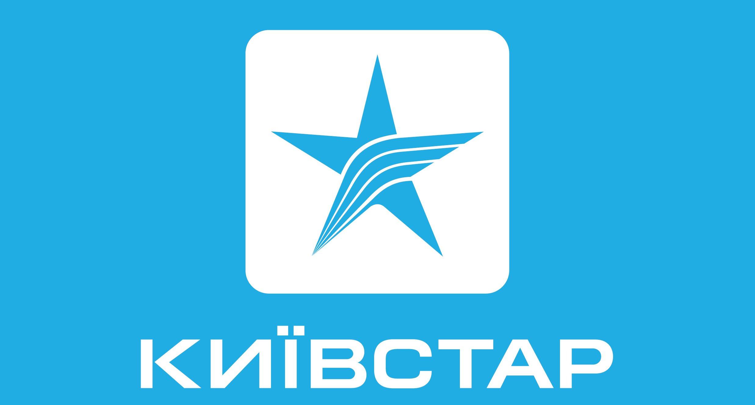 Київстар скасував абонплату на час карантину - today.ua
