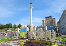 У США офіційно перейменували Київ: з'явилася реакція Росії - today.ua