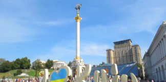 В США официально переименовали Киев: появилась реакция России - today.ua