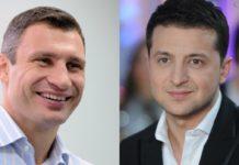Кличко встречался с Зеленским: о чем говорили - today.ua