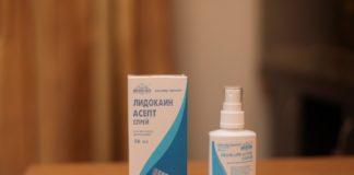 В Україні заборонили популярні знеболюючі ліки - today.ua