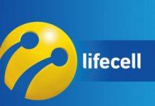 Lifecell запустил услугу перевода средств через мобильное приложение - today.ua