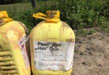 В реку Рось попала тонна опасного яда и плывет на Киевщину - today.ua