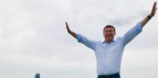 У Зеленського знайшли причину звільнити Луценка - today.ua