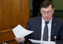 Луценко отреагировал на попытку Зеленского его уволить - today.ua