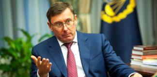 """Луценко відкрив три кримінальні справи після заяви Кучми про війну на Донбасі   """" - today.ua"""