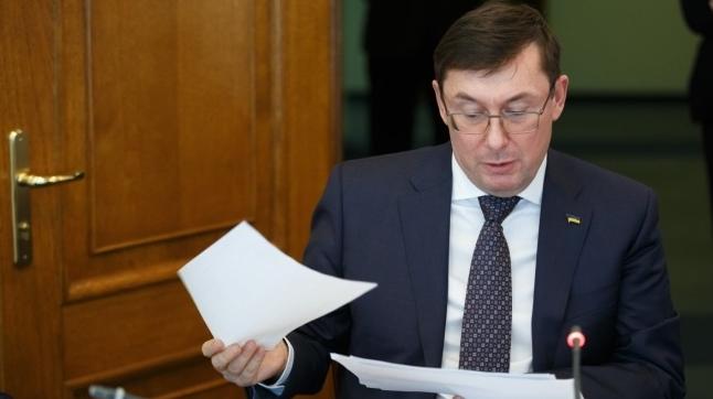 Луценко відреагував на спробу Зеленського його звільнити - today.ua
