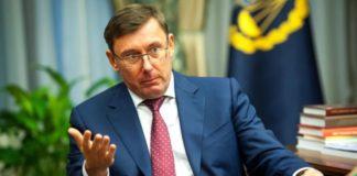 У Раді не підтримали звільнення Луценка - today.ua