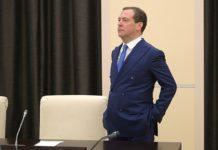В России запретили сдавать квартиры посуточно - today.ua