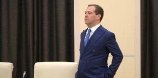 Медведєв прокоментував виключення Медведчука з числа переговірників з Росією - today.ua