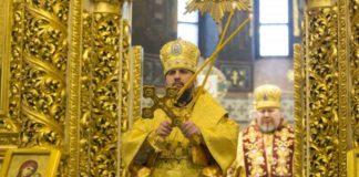 Епіфаній розповів, якою мовою можна молитися в ПЦУ - today.ua