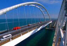 Росія посилює захист Кримського мосту: що відбувається - today.ua