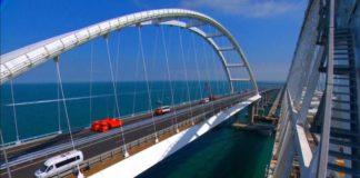 Россия усиливает защиту Крымского моста: что происходит - today.ua