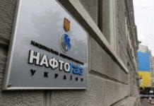 """""""Невигідно"""": Україна відмовляється від """"знижки"""" російського """"Газпрому"""" - today.ua"""