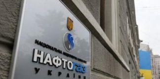 """""""Невыгодно"""": Украина отказывается от """"скидки"""" российского """"Газпрома"""" - today.ua"""