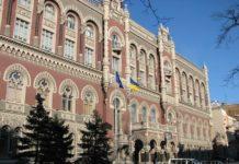 Нацбанк назвав головні ризики для України - today.ua