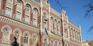Нацбанк назвал главные риски для Украины - today.ua
