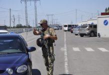 В Україні фіксують збільшення пасажиропотоку в окупований Крим - today.ua