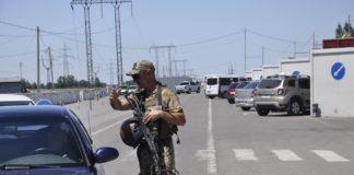 В Украине фиксируют увеличение пассажиропотока в оккупированный Крым - today.ua