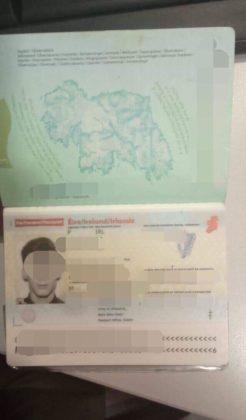 """Двом прихильникам """"ДНР"""" з Ірландії заборонили в'їзд в Україну"""