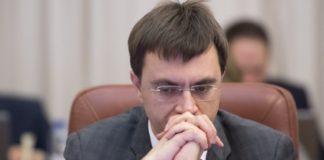 """""""Он мешал Кремлю"""": Омелян отреагировал на смерть Тымчука"""" - today.ua"""