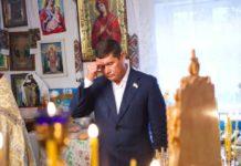 ЦИК отказала нардепу-беглецу Онищенко в регистрации - today.ua