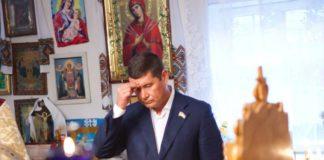 """ЦВК відмовила нардепу-втікачеві Онищенку в реєстрації """" - today.ua"""