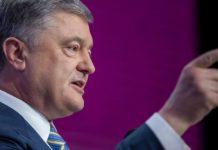Порошенко відреагував на рішення КСУ про розпуск Ради - today.ua