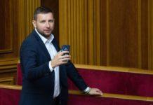 Парасюк програв суд проти ЦВК - today.ua