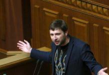 ЦИК назвала причину отказа Парасюку в регистрации на выборы в Раду - today.ua