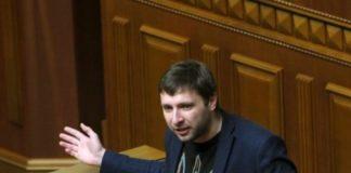 ЦВК назвала причину відмови Парасюку в реєстрації на вибори в Раду - today.ua