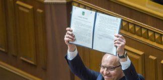 Парубий подписал закон о ВСК по импичменту президента - today.ua