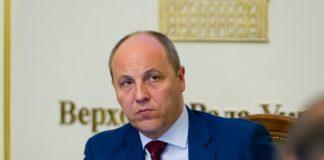 Парубий озвучил лучшее время для вступления Украины в ЕС - today.ua