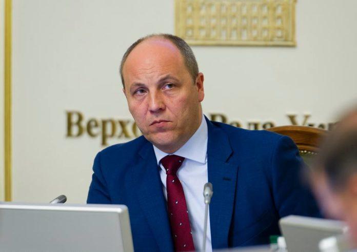 Парубій озвучив найкращий час для вступу України в ЄС - today.ua