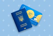 Абонентам Киевстар рекомендуют привязать SIM-карту к паспорту - today.ua