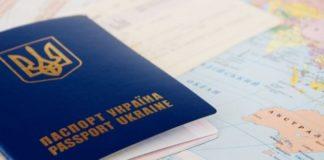 """В Украине подорожает оформление загранпаспортов """" - today.ua"""
